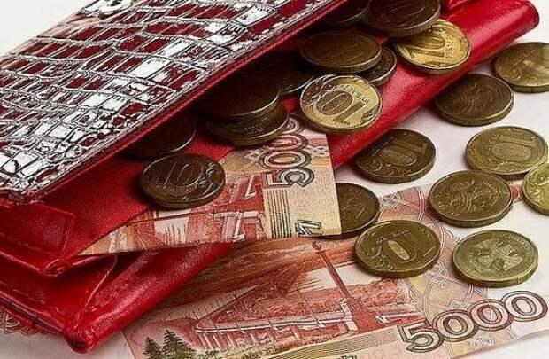 Надежные приемы, которые притягивают деньги в кошелек!
