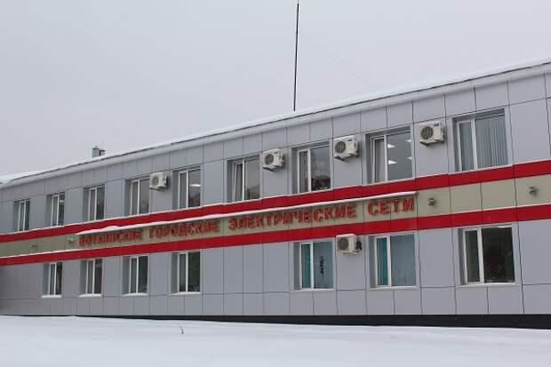 Власти Воткинска могут продать часть имущества городских электросетей