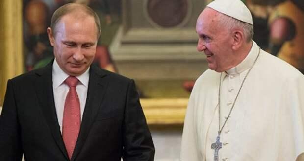 Почему Папа Римский любит Путина?