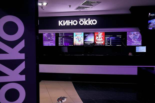 Okko поменял команду топ-менеджеров