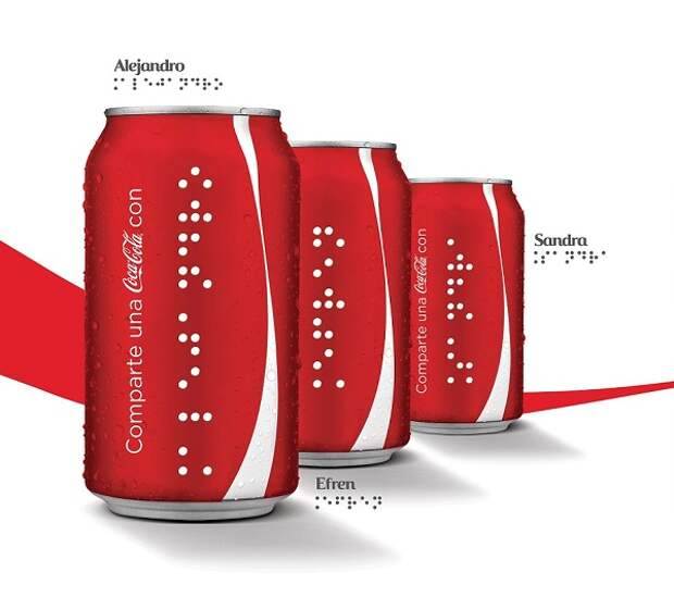 Coca-Cola слепым
