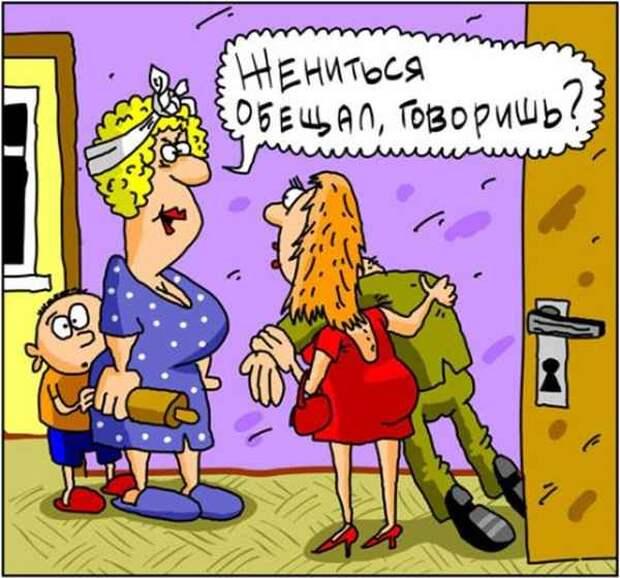 — ВЧЕРА С ЖЕНОЙ В УТЮГ ИГРАЛИ.... УЛЫБНЕМСЯ)))