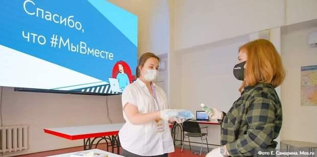 Сергунина: Волонтеры из Москвы заняли призовые места на конкурсе «Доброволец России» / Фото: Е.Самарин, mos.ru