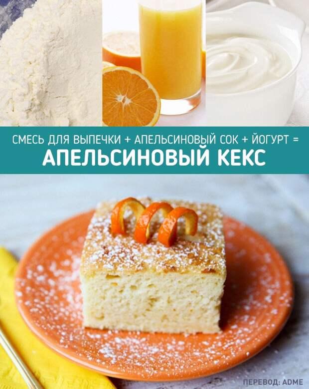 15 чудесных рецептов, в которых всего три ингредиента