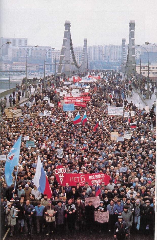 1990_Moscow.jpg