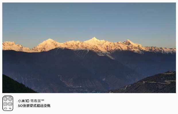 Xiaomi Mi 10 Pro и еще необъявленный смартфон Honor X10 сделали фото на Эвересте