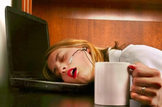 Что делать, если ты очень-очень устала