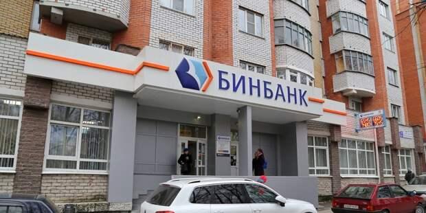 Бывших владельцев «Бинбанка» и «Открытия» призовут к ответу за мошенничество на $700 млн