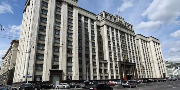В Госдуму внесли законопроект о наказании чиновников за оскорбление граждан