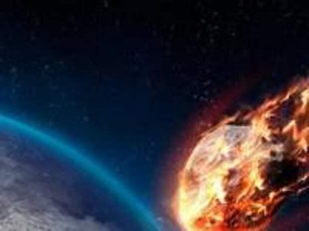 Каким образом прекратится жизнь на Земле?