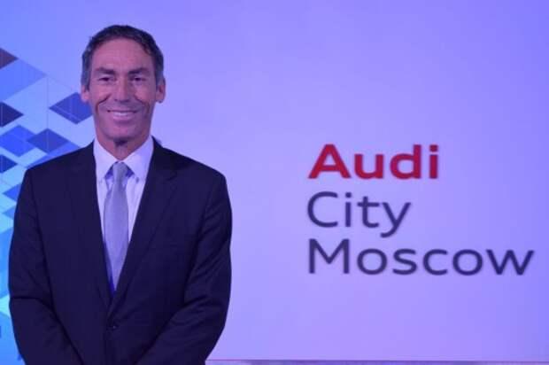 Глава Audi в России Ахим Заурер