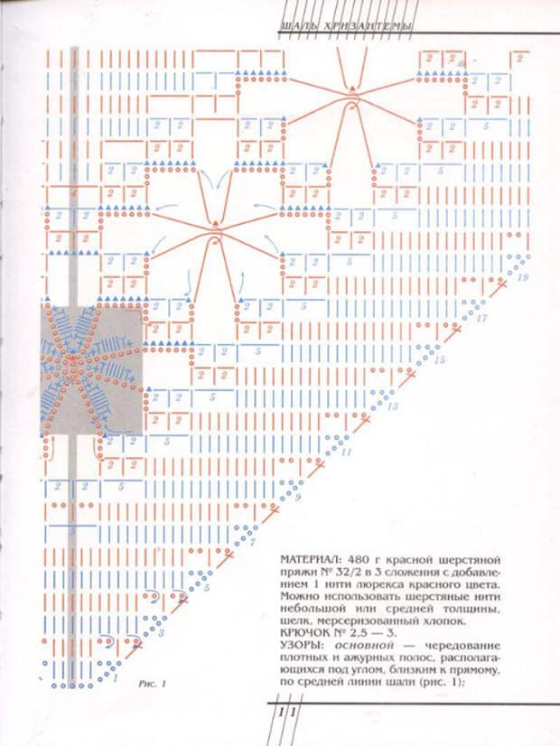 217 (2) (525x700, 361Kb)