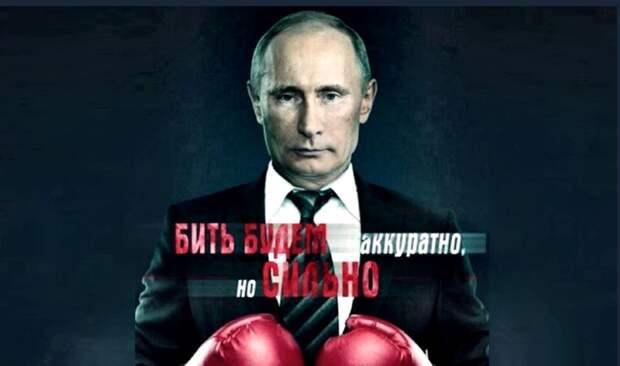 Путин подписал указ о мерах против недружественных стран