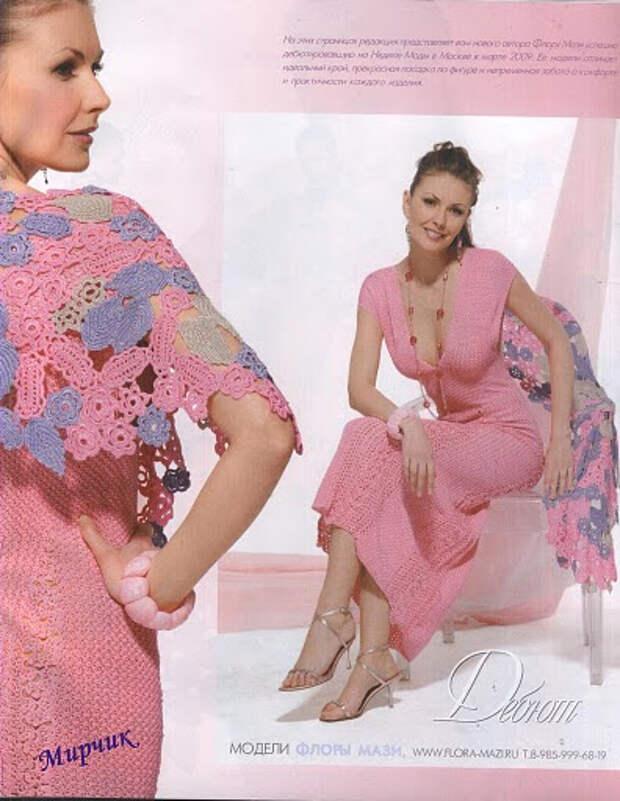 Платье (жур Мод) -  12 - 2 (396x512, 181Kb)