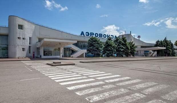 Перед зданием старого аэропорта вРостове-на-Дону пройдет ярмарка