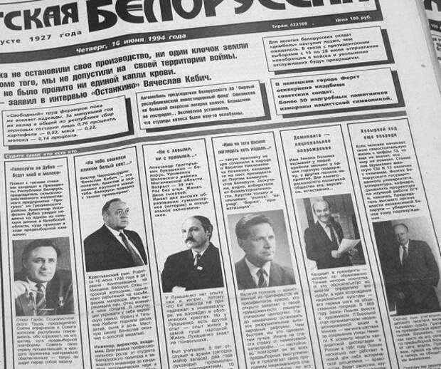 Как Белоруссия не пошла по пути Украины