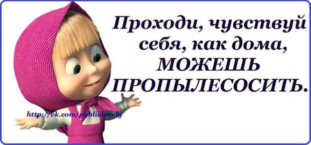 1398712567_frazochki-16 (604x282, 146Kb)
