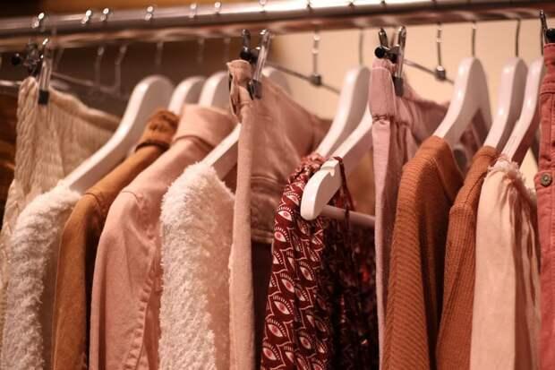Одежда/Фотобанк