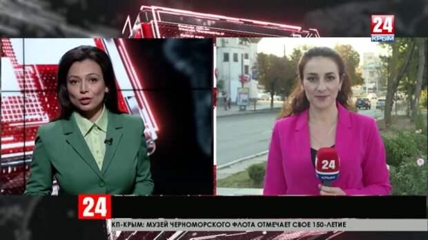 В крымской столице подводят итоги акции «Белый цветок»