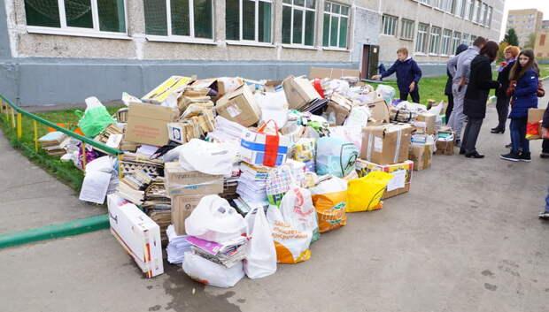 Экомарафон по сбору макулатуры стартует на территории Подмосковья в понедельник