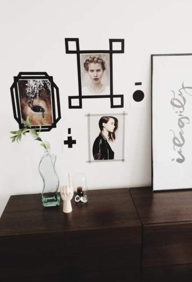 идей применения скотча в виде фоторамок для картин и стен