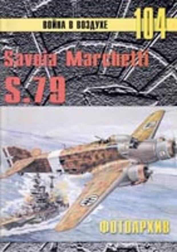 Savoia Marchetti S.79