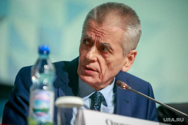 VI Международная конференция по ВИЧ-СПИДу в восточной Европе и Центральной Азии, третий день. Москва, онищенко геннадий