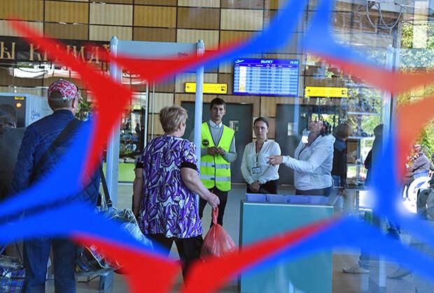 Так выглядит аэропорт внутри после реконструкции