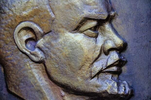 В.И. Ленин/ Фотобанк