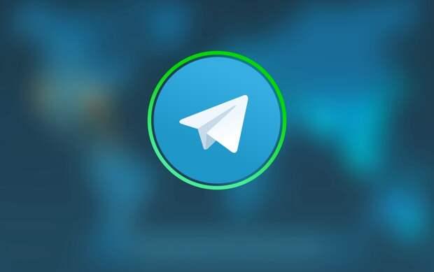 Роскомнадзор объявил о свободном доступе к мессенджеру Telegram