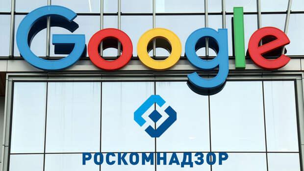 """Роскомнадзор потребовал Google закрыть сайт Навального """"Умное голосование"""""""