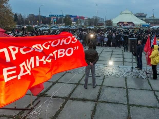 АВТОВАЗ попросил рабочих не митинговать