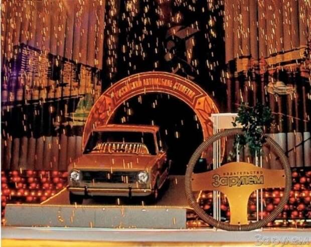 В 2000 году читатели «За рулем» вполне заслуженно признали «копейку» ВАЗ-2101 «Автомобилем столетия».