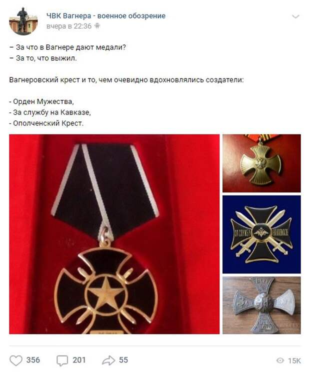 """Наброс про """"окопный крест"""""""