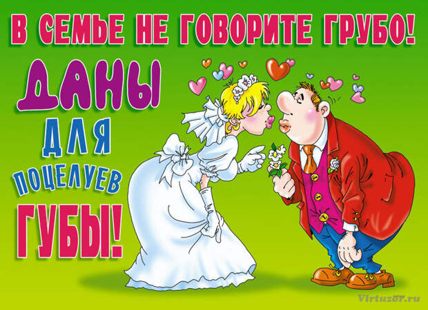 Молодожены - это серьезно.... Улыбнемся)))