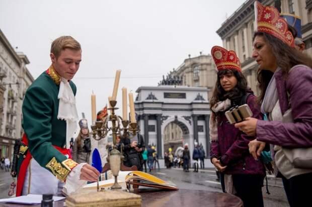 Как Москва отметила свой день рождения