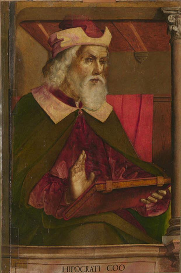 Гиппократ портрет