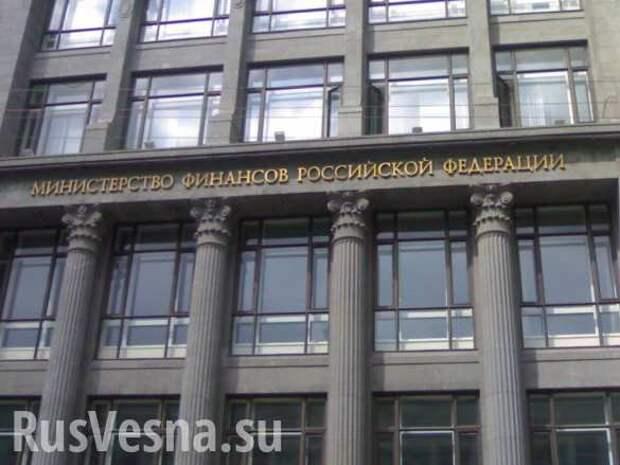 Силуанов: Минфин неготов ккомпромиссам поукраинскому долгу   Русская весна