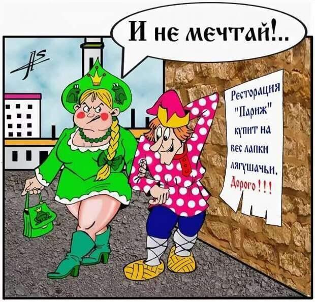Неадекватный юмор из социальных сетей. Подборка chert-poberi-umor-chert-poberi-umor-48491017092020-2 картинка chert-poberi-umor-48491017092020-2