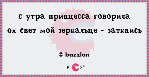 card2s14