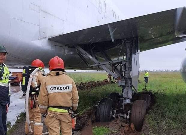 284 пассажира на борту: Стали известны подробности инцидента с самолётом в аэропорту Симферополя