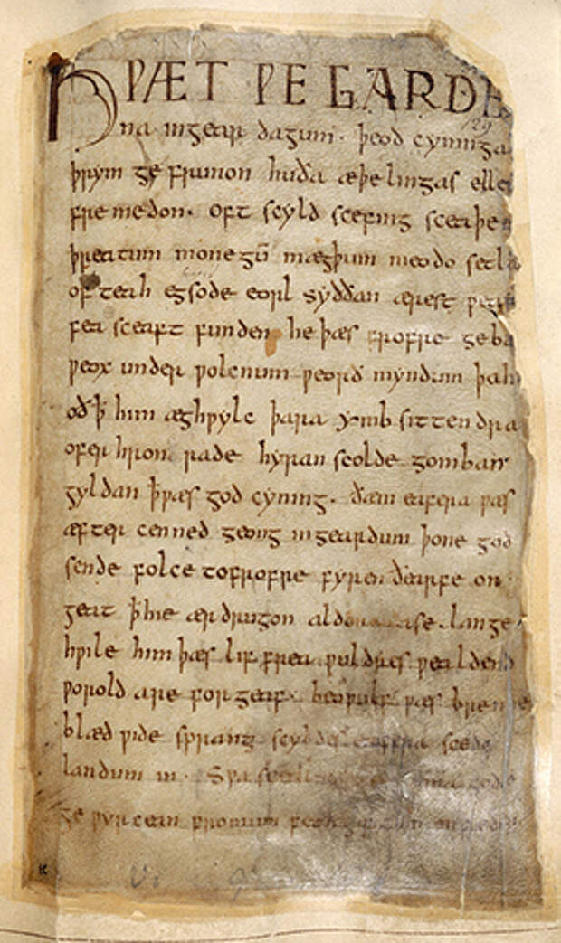Общий предок Одиссея и Ильи Муромца