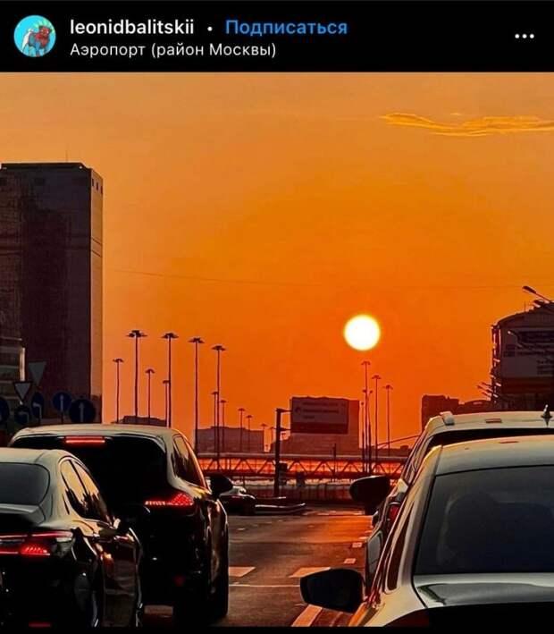 Фото дня: огненный закат над Аэропортом