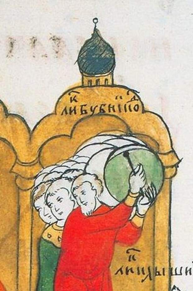 Древнерусские музыкальные инструменты на миниатюре «Давид-псалмопевец». Годуновская псалтирь, 1594 г.