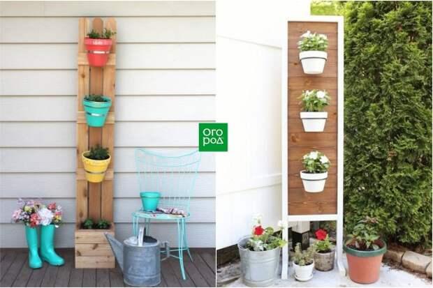 Большие амбиции для маленького сада и 21 идея для их реализации