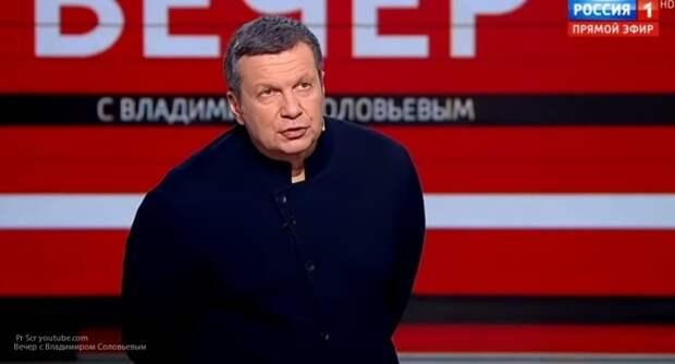 Соловьев объяснил, что показали выборы президента в США