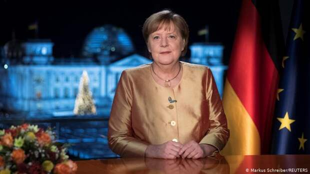 Меркель о решающем значение газа для экономики Германии в переходный период