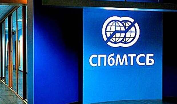 4–7мая СПбМТСБ будет торговать всеми видами товара, кроме газа