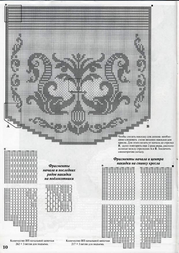 file2 (36) (495x700, 316Kb)