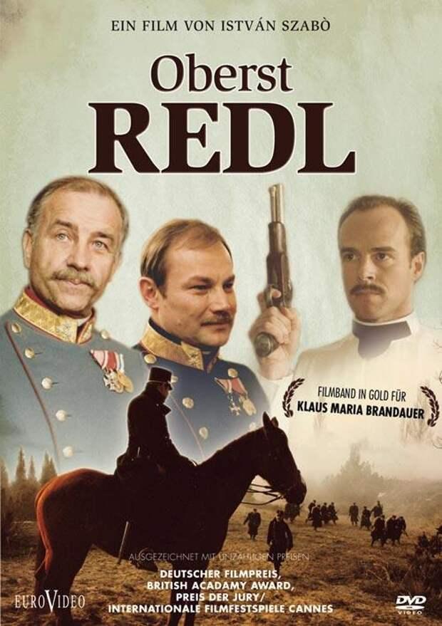 Австро-Венгрия XIX: рождение Украины - «против России, за счёт России и на обломках России»